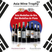 ocho medallas asia wine trophy